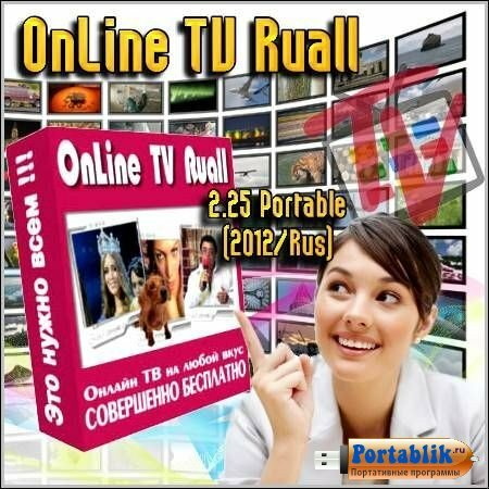 OnLine TV Ruall 2.25 Portable Rus