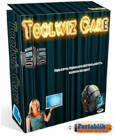 Toolwiz Care 1.0.0.2600 portable by moRaLIst