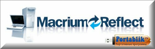 Macrium Reflect Free Edition 5.1.5299 Portable by T_BAG