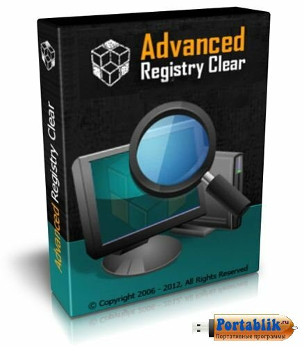Advanced Registry Clear 2.3.0.6 Portable