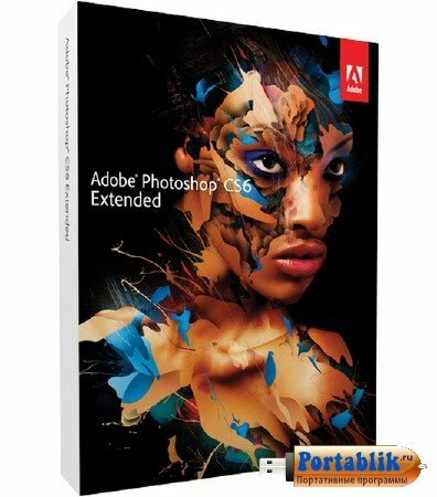 Adobe Photoshop CS6 13.1.2 Extended Final Portable by BALISTA