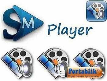 SMPlayer 0.8.3.5212 Portable - ���������� c ���������� �������������� ����� � ����� ��������