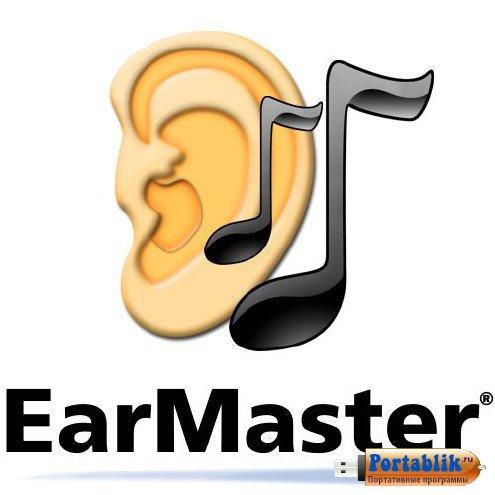 программа улучшения музыки: