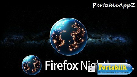 Mozilla Firefox 25.0a1 Nightly 32-64 bit DC 13.07.29 Portable