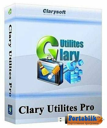 Glary Utilities Pro 3.7.0.132 Portable by SV-TeaM - ������� � ����������� ����������, �������� Spyware