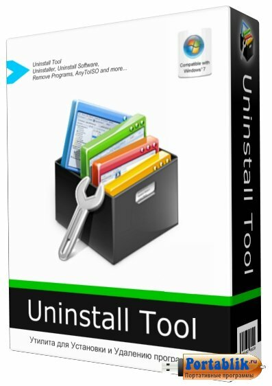 Uninstall Tool 3.3.2 Build 5313 Final RePacK & Portable by KpoJIuK