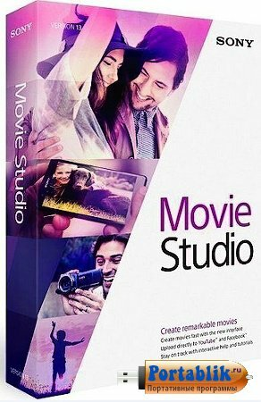 Sony Movie Studio 13.0 Build 189/190 Rus Portable