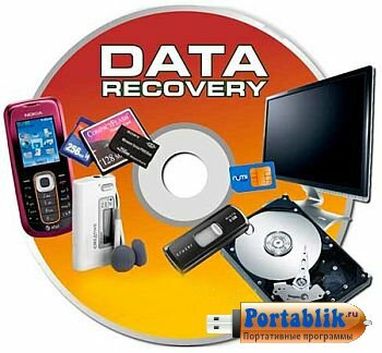 Wise Data Recovery 3.82.199 Portable by PortableApps - восстановление случайно удалённых файлов
