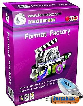 Format Factory 3.7.5 ML Portable by Punsh - ����������� ���� ���������� �������� �����, ����� � �������� �����������