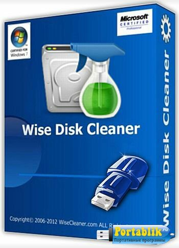 Wise Disk Cleaner 8.83.619 Portable by Noby - расширенная очистка жесткого диска