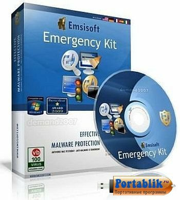 Emsisoft Emergency Kit 10.0.0.5684 dc20.09.2015 Portable - ���p����� �o������ ��� �������� ����������� ��������