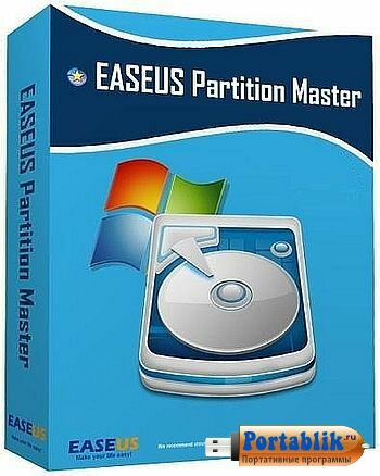 EASEUS Partition Master 10.8 Rus Technican Edition Portable by PortableApps - управление дисками и томами