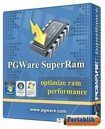 PGWARE SuperRam 7.1.11.2016 Portable by PortableApps - ����������� � ������������ ��������� ������