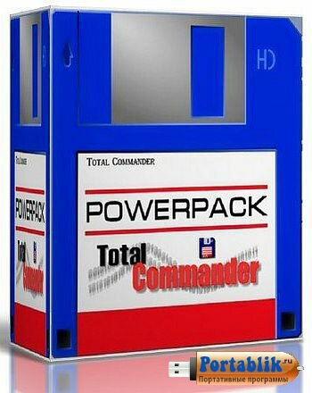 Total Commander 8.52a PowerPack 2016.1 Portable (x86/x64) by SamLab - �������� �������� + ����� ����������� ��������� ��� ������ � ������������ ����������