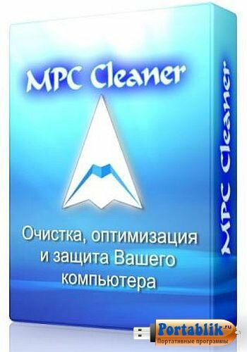 MPC Cleaner 3.3.9394.203 Portable by Noby - ������ ��� Windows (���������� ������� ����������)