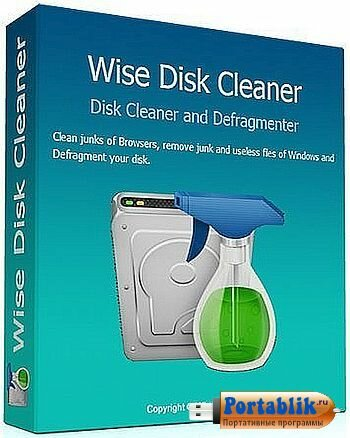 Wise Disk Cleaner 9.21.639 Portable by PortableApps - расширенная очистка жесткого диска