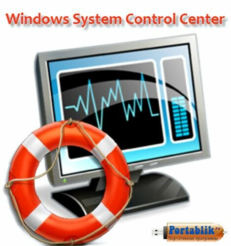 WSCC - Windows System Control Center 3.1.0.2 Portable + Final