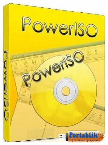 PowerISO 6.7 Portable - работа с образами CD/DVD/BD дисков