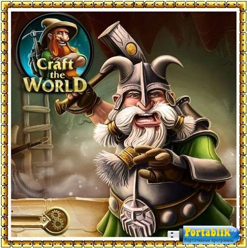 Craft The World v1.3.004 Portable by CheshireCat (2016, PC) + DLC