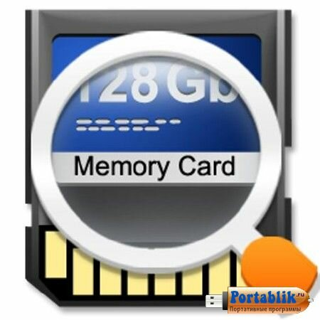 IUWEshare SD Memory Card Recovery 5.1.1.8 Unlimited Portable