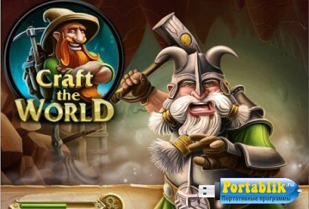 Craft The World v1.3.005 Portable (от 3 ноября 2016 г.) + DLC: Sisters in Arms