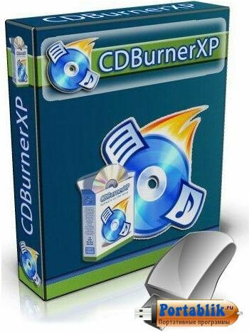 CDBurnerXP 4.5.7.6418 Portable by Canneverbe Limited - запись компакт-дисков