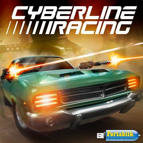 Cyberline Racing v.1.0.11 Portable (2017, PC)