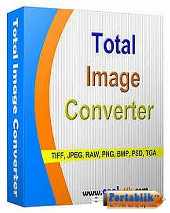 CoolUtils Total Image Converter 7.1.1.150 Portable by PortableAppC - обработка и конвертирование изображений