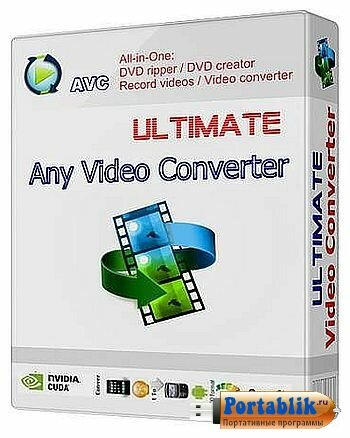 Any Video Converter Ultimate 6.1.3 Portable (PortableAppZ) - DVD риппер, конвертер, загрузчик видео, видео редактор, плеер