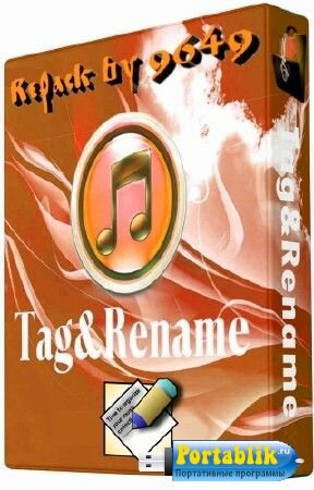 Tag&Rename 3.9.14 RePack & Portable by 9649