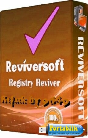 Registry Reviver 4.14.0.6 RePack & Portable by 9649