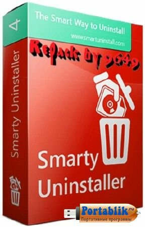 Smarty Uninstaller 4.7.1 RePack & Portable by 9649