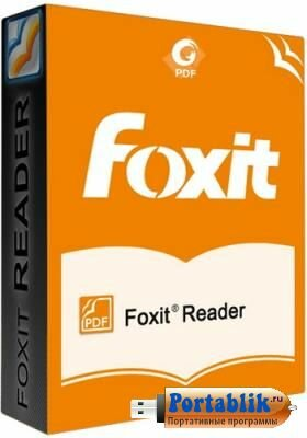 Foxit Reader 9.0.0.29935 RePack/Portable by Diakov