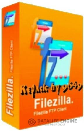 FileZilla 3.31.0 RePack & Portable by 9649
